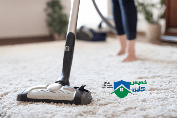 شركة تنظيف منازل بخميس مشيط