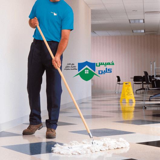 Photo of شركة تنظيف منازل بخميس مشيط 0558232663
